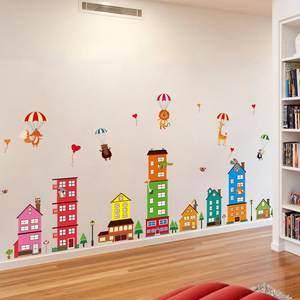大型墙壁贴纸彩虹高楼城堡卡通<span class=H>墙贴</span>儿童房卧室幼儿园主题墙装饰