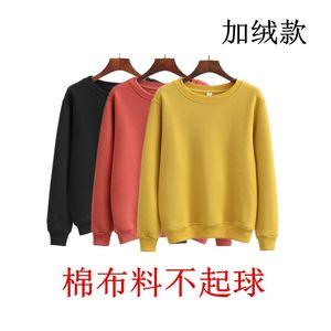 纯色加绒上衣黄色棉布料长袖圆领秋冬厚实女套头<span class=H>卫衣</span>宽松无带帽