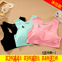 Other/Other Sports I-Bra Seamless Girl Underwear Student Ice Silk Breathing vest