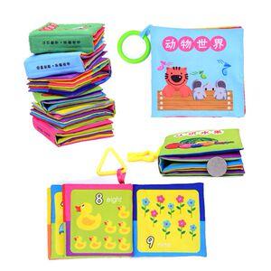 <span class=H>布书</span>撕不烂宝宝早教图书可水洗4-8个月0到1岁-2岁益智小孩子故事