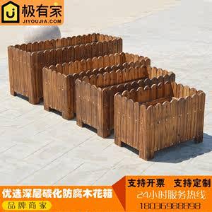 碳化防腐木<span class=H>花箱</span> 阳台种菜箱室内户外庭院木质 实木<span class=H>花箱</span>长方形花盆