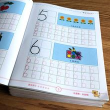 Number 0-20-100 for beginners of nursery school 1-10 dotted line children