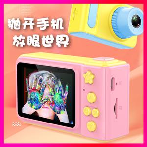 儿童数码<span class=H>相机</span>玩具可拍照宝宝迷你照<span class=H>相机</span>女男孩卡通小单反生日礼物