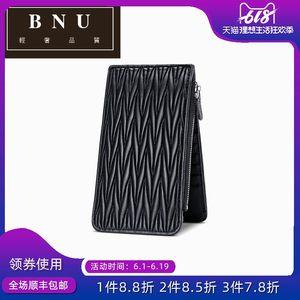 BNU羊皮褶皱卡包女式多卡位<span class=H>钱包</span>女长款卡片包超薄真皮大容量BQ922