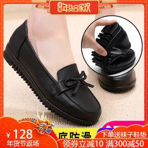 妈妈鞋真皮软底豆豆单鞋防滑平底圆头舒适休闲中老年人浅口皮鞋女