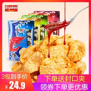 咔咔龙鲜虾片网红零食薯片*3包