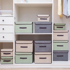 派士龙简约带盖无纺布折叠收纳箱有盖衣服储物箱布艺儿童箱收纳盒