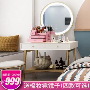 北欧实木<span class=H>梳妆台</span>现代简约网红化妆台书桌一体小户型卧室ins化妆桌
