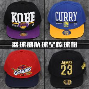 <span class=H>NBA</span>篮球明星库里詹姆斯杜兰特科比勇士骑士男女鸭舌潮流棒球帽