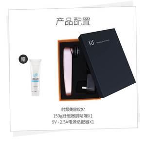 高斯电器射频美容仪个人护理电子美容仪器