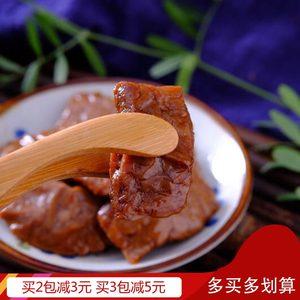 烤肉豆干手撕豆腐干夹肉麻辣五香250g独立小包装零食散装多口味吃