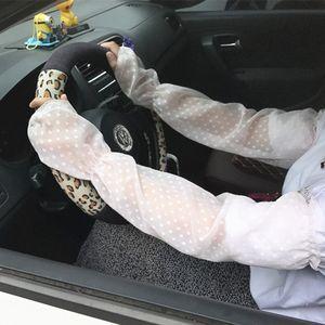 女士长手臂套碎花棉质骑行蕾丝防晒<span class=H>手套</span>雪纺防紫外线袖套开车护袖