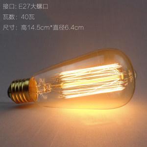 创意艺术灯LED单灯丝吊灯复古钨丝<span class=H>灯泡</span>E27螺口暖黄白光水滴球