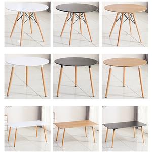 伊姆斯桌子现代简约<span class=H>餐桌</span>椅组合实木<span class=H>餐桌</span>小圆桌方桌洽谈咖啡桌北欧