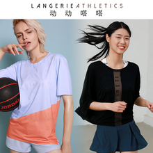 Two sport jackets with moving voice and quick-drying t-shirts for women's fitness clothes show thin air permeability in short sleeves in summer
