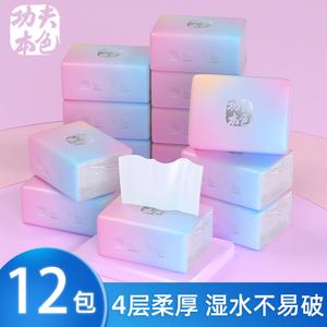 12包纸巾抽纸整箱家用实惠装卫生纸擦手纸面巾纸餐巾纸抽功夫本色