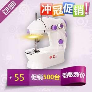 针织节能绣花电动电控单针布料穿针器工业小型新手手拿通用<span class=H>缝纫机</span>