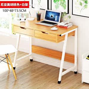 靠墙窄<span class=H>桌子</span>长方形长条电脑桌简约带抽屉的<span class=H>桌子</span>办公桌简易家用卧室