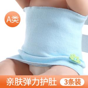 宝宝护<span class=H>肚围</span>新生儿护肚衣纯棉夏四季通用儿童腹围<span class=H>肚兜</span>婴儿护肚脐带
