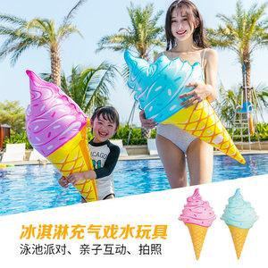 儿童充气玩具海岛拍照神器泳池戏水玩具漂浮床加厚游泳圈饮料托杯