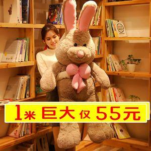 包邮美国兔<span class=H>邦尼兔</span>子公仔玩偶大号毛绒<span class=H>玩具</span>布娃娃可爱抱枕女生生日