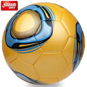 DHS/<span class=H>足球</span>5号标准比赛训练用球TPU材料耐磨<span class=H>足球</span> 国货精品