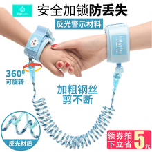Safety of Children's Lost Hand Rings Children's Lost Traction Rope and Baby Walking Artifact Rope