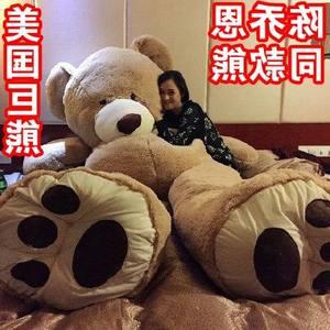 女朋友床上特大娃娃巨型<span class=H>大熊</span>毛绒<span class=H>玩具</span>2<span class=H>米</span>女生1.8m生日1.6小号超大
