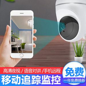 360全景云蚁<span class=H>摄像头</span>高家用高清夜视网络监控器可连手机清远程无线