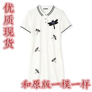 欧货女装2018夏新款蜻蜓短袖休闲polo裙子修身T恤裙<span class=H>连衣裙</span>子
