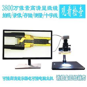 高清电子测量3800万光学<span class=H>显微镜</span>手机维修工业视频数码CCD放大镜