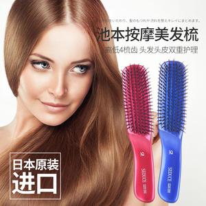 日本进口按摩美发<span class=H>梳子</span>家用不伤发不打结顺发梳便携迷你化妆小<span class=H>梳子</span>