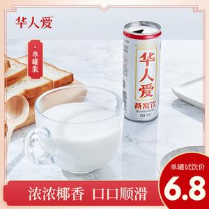 华人爱燕窝即食饮品罐装椰奶