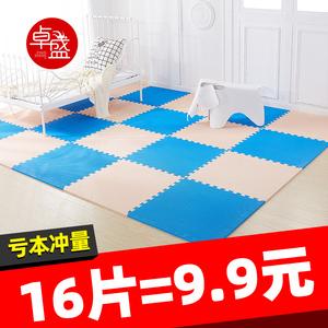 【卓盛】拼接泡沫防滑地垫16片