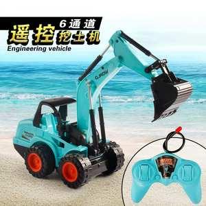 <span class=H>乐高</span>儿童遥控车<span class=H>挖掘机</span>推土机无线线控铲车挖土机男孩电动玩具车可