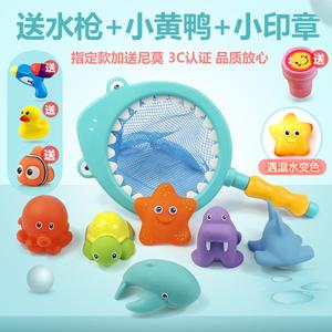 宝宝洗澡玩具浴室儿童婴儿戏水玩具抖音捞鱼女孩男孩水上小黄鸭
