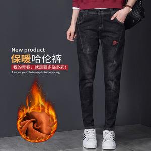 牛仔裤女2018冬季新款<span class=H>女装</span>宽松黑色老爹裤高腰显瘦铅笔小脚裤长裤