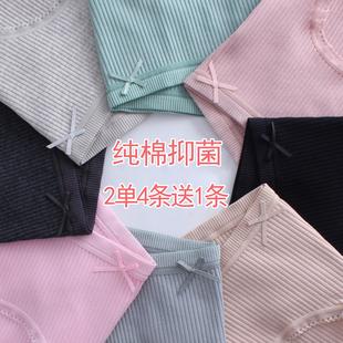 夏天夏季透氣初中生大學生超薄不夾臀純棉發育期低腰夏款少女內褲