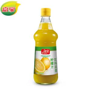 浓浆果汁柠檬汁可做戚风蛋糕<span class=H>奶油</span>打发餐饮烘焙 商用柠檬汁840