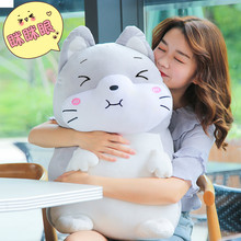 Cute doll plush toy Chao Meng accompanies you to sleep with pillow, pillow, long pillow, doll bed, birthday gift girl