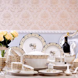 碗碟套装家用景德镇欧式骨瓷碗筷陶瓷器吃饭套碗盘子中式组合<span class=H>餐具</span>