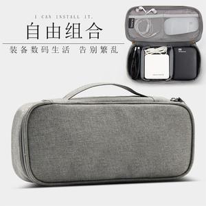 笔记本电脑电源移动电源鼠标线收纳包袋 数码配件收纳包 充电器