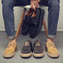 Low-end Block Men's Korean Version Fashion Increases in Spring British Shoes, Tide Shoes, Business Leisure Shoes, Men's Shoes