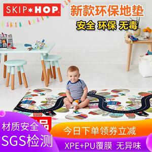 新款美国Skip Hop宝宝爬行双面<span class=H>地垫</span>游戏垫儿童整体垫宝宝爬爬<span class=H>软垫</span>