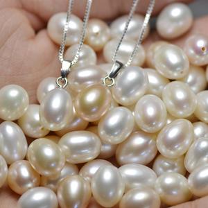 天然珍珠<span class=H>吊坠</span>S925纯银扣真的珍珠<span class=H>项坠</span>水滴形防过敏项链送妈妈礼物