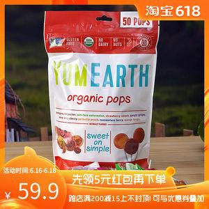 美国Yummy Earth亚米儿童天然<span class=H>水果</span>口味vc棒棒糖 宝宝进口零食50支