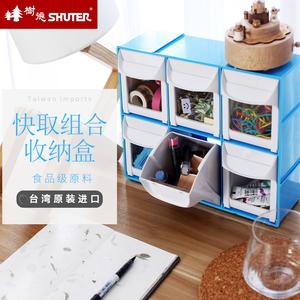 台湾树德shuter办公用品收纳桌面文具塑料分<span class=H>类</span>抽屉储物柜乐高进口