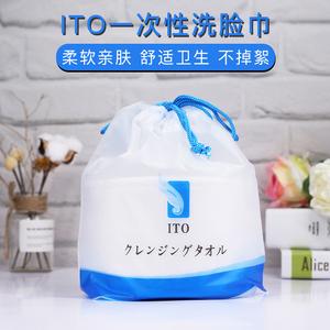 日本ITO纯棉<span class=H>美容</span>干湿两用洗脸巾一次性<span class=H>护肤</span>洁面巾加厚亲肤80抽