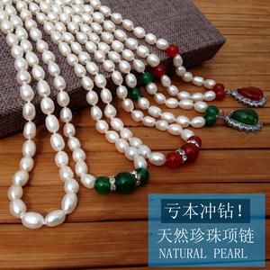 7-8米形米粒型天然<span class=H>珍珠</span>项链带玛瑙近乎无瑕强光白色送妈妈母亲节
