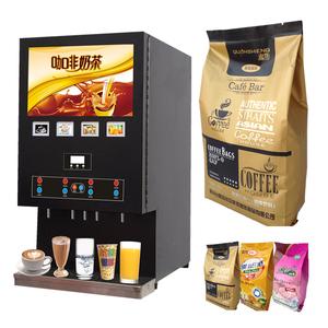 泉圣速溶咖啡粉奶茶粉果汁粉豆浆粉<span class=H>咖啡机</span>速溶热饮机饮料机商用